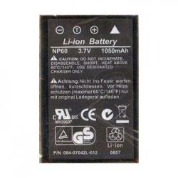 NP 60 baterija za DVC 5.2 i 5.1 HDMI