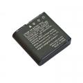 Baterija za DVC 14,1 HDMI, NP 40