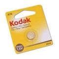 Baterija alkalna Kodak LR44 A76 1.5V